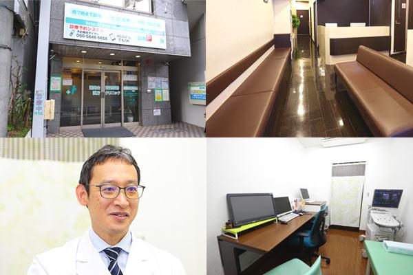 漢方 湘南台 腎 クリニック 泌尿器
